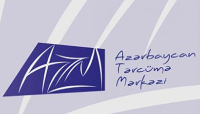 Azərbaycan Tərcümə Mərkəzi Seçim Turlarını davam  etdirir