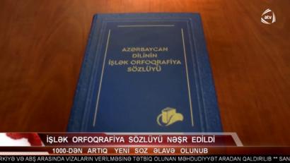 """""""Azərbaycan dilinin işlək orfoqrafiya sözlüyü"""" ATV-də"""
