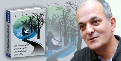 El libro de Salam Sarvan fue publicado en Ucrania