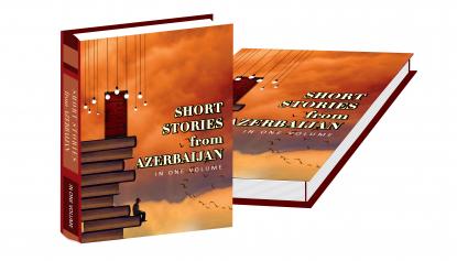 В Лондоне вышла в свет «Антология современного азербайджанского рассказа»