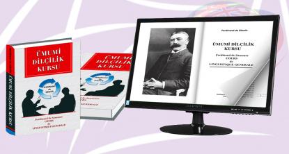Книга Фердинанда де Соссюра «Курс общей лингвистики» открыта для свободного чтения.