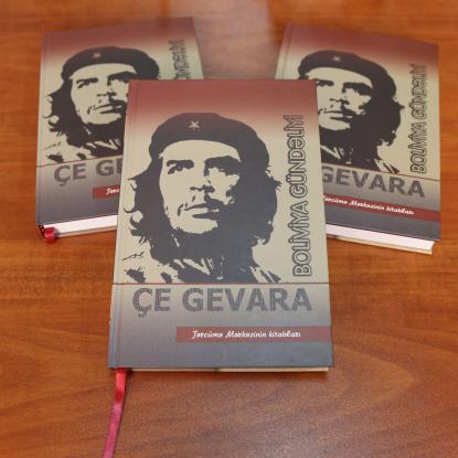 """Вышла в свет книга Эрнесто Че Гевары """"Боливийский дневник"""""""