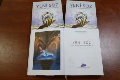 Издан литературный альманах «Йени сёз» (Новое слово)