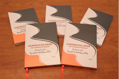 Azerbaycan'ca – Arapça Dili Konuşma Kılavuzu Yayımlandı