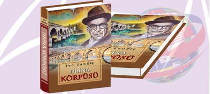 نشر الرواية التاريخية الشهيرة بقلم إيفو أندريتش في أذربيجان