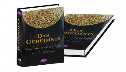 В Германии издан сборник рассказов азербайджанских писателей