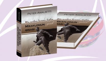 Le livre consacré au 100e anniversaire de la naissance de Mehdi Huseynzadé, est paru
