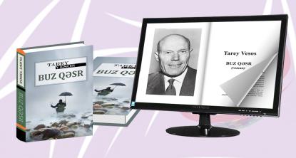 Онлайн-версия книги Тарьея Весоса «Ледяной замок» открыта для свободного чтения