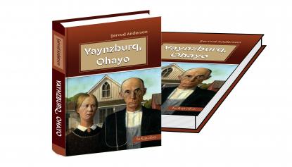 """Die Geschichtensammlung """"Winesburg, Ohio"""" von Sherwood Anderson auf Aserbaidschanisch"""