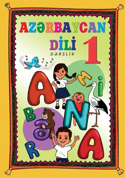 Ümumtəhsil məktəblərinin 1-ci sinfi üçün Azərbaycan dili dərsliyi