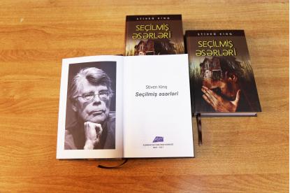 """""""Les Oeuvres choisies"""" de Stephen King sont parues"""