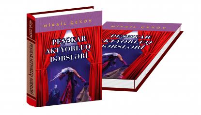 Le livre « L'Enseignement de l'art de l'acteur » est paru