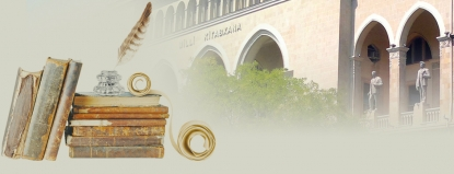 سن و حافظۀ کتابخانههای آذربایجان