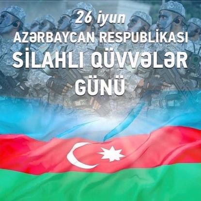 Le 26 juin – le Jour des Forces armées azerbaïdjanaises