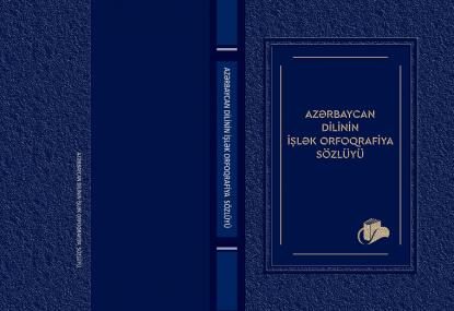 """Online Variante """"des praktischen Rechtschreibungswörterbuchs der aserbaidschanischen Sprache"""" wurde der Leserschaft zur Verfügung gestellt"""