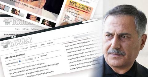 Azərbaycan hekayəsi Gürcüstanın ədəbi portalında
