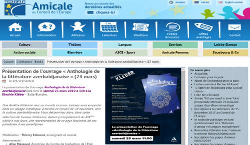 El sitio oficial del portal cultural del Consejo de Europa compartió información sobre el libro «Antología de la literatura azerbaiyana»