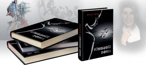 L'apparition du livre de l'écrivaine américaine d'origine azerbaïdjanaise