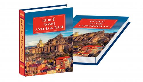 """Kniha """"Próza gruzínské antologie"""" je poprvé vydána v ázerbájdžánštině"""