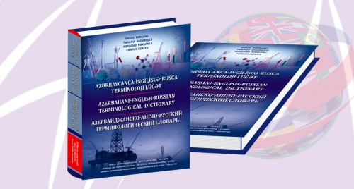 AzTC Publishes Multi-Language Oil Industry Glossary