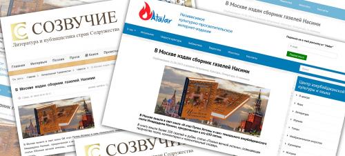 Rusiya və Belarus ədəbi portalları İmadəddin Nəsimidən yazdı