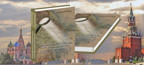 Book on the History of Azerbaijani Khanates published in Moscow