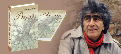 تم إصدار كتاب جديد للشاعر واقف باياتلي أودر