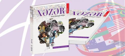"""Die neue Ausgabe der Weltliteratur-Zeitschrift """"Xəzər"""" erschienen"""