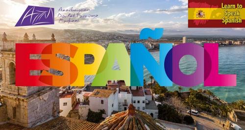 بدء دورات اللغة الإسبانية مجانًا