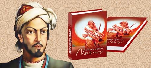 """نشرت مجموعة من غزل الشاعر نسيمي"""" هذا العالم لا يمكن له أن يسجنني"""""""