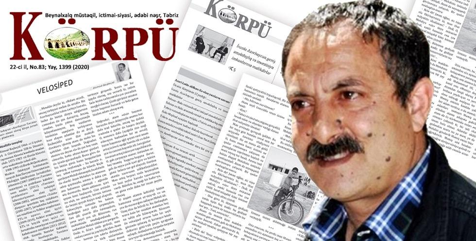 Erzählung von Etimad Baschketschid ist in der iranischen Zeitschrift erschienen
