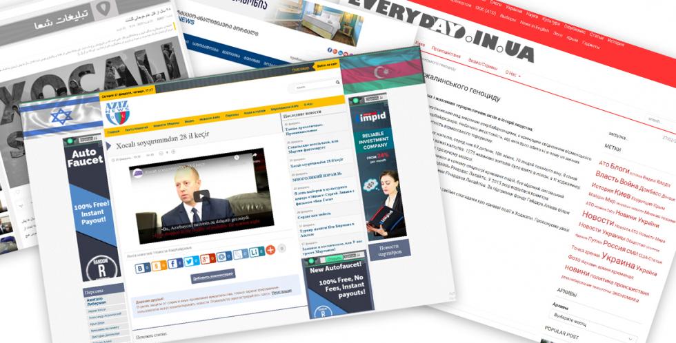 Міжнародні портали про Ходжалинську трагедію