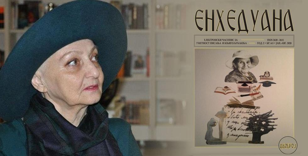 Sara Nazirli Appears in Serbian Magazine
