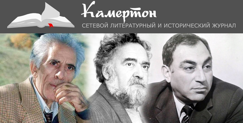Aserbaidschanische Literatur in der russischen Presse