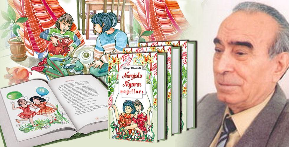 """Salió a la luz el libro """"Los cuentos de Nargiz y Nigar"""""""