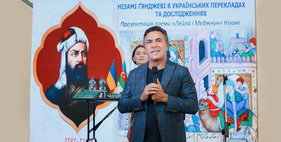 """""""Leyli və Məcnun"""" Dnepr Beynəlxalq Kitab Festivalında"""